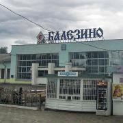 18 млн рублей было потрачено на устранение ущерба слива химикатов в балезино
