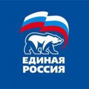 более 50 процентов голосов пока набирает единая россия