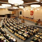 депутатов госсовета обязуют закрыть счета в иностранных банках