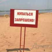 58 человек погибли летом в водоемах удмуртии