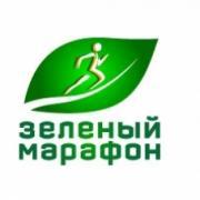 зеленый марафон состоится в ижевске