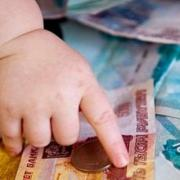С 1 января 2014 года размер ежемесячного вознаграждения приемным родителям возрастет на 46,7%