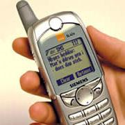 СМС оповестит жителей Удмуртии о результатах выборов