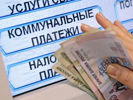Выявлен факт присвоения денежных средств работником ЖКХ